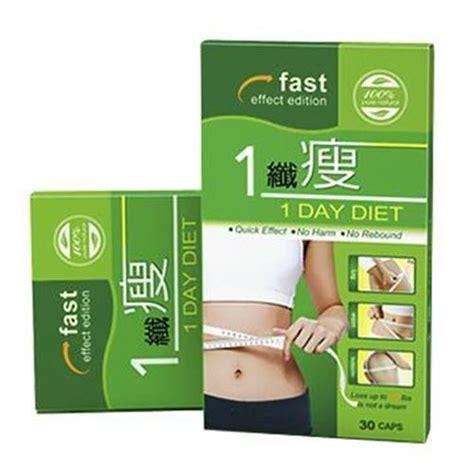 1 weight loss pill 2014 hourglass shaper wholesale effective weight loss pills 2014