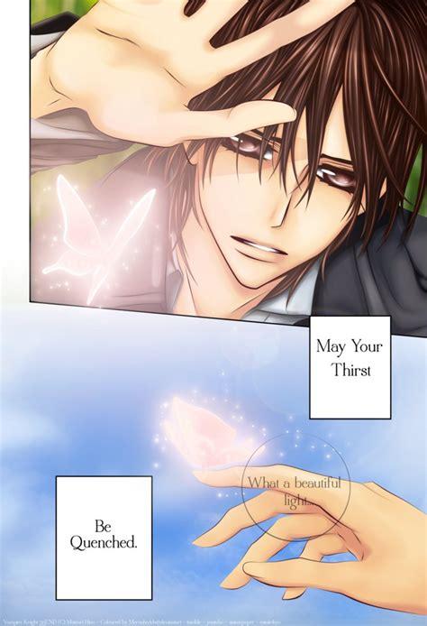 C Anime Ending by 93 Ending By Meronheddo On Deviantart