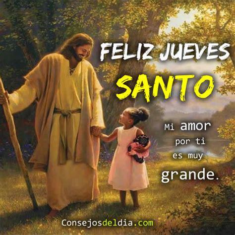 imagenes de dios jueves santo semana santa jueves santo frases consejosdeldia com