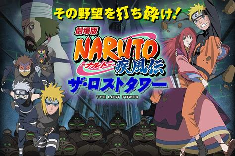 film hacker game sub indo download naruto the movie lengkap subtitle indonesia