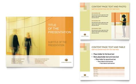 hr consulting powerpoint presentation powerpoint template
