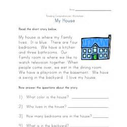 reading comprehension worksheet my house all kids network