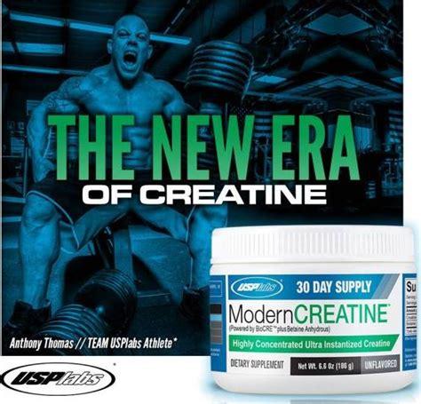 2 5 g creatine a day usplabs modern creatine reviews brand new