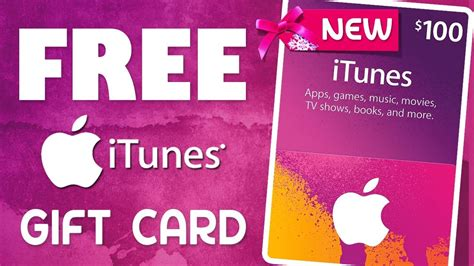 How To Send An Itunes Gift Card To Someone - free itunes gift card codes itunes gift cards how to get free itunes gift cards youtube