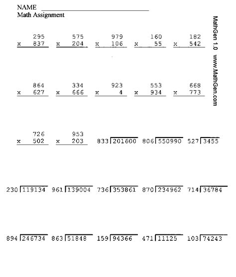 multiplication and division worksheets k 6 mixed addition subtraction multiplication and division printable math worksheets