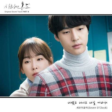 download mp3 ost temperature of love download seven o clock temperature of love ost part 9