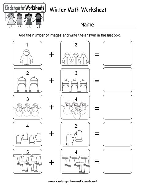kindergarten activities winter winter math worksheet free kindergarten seasonal