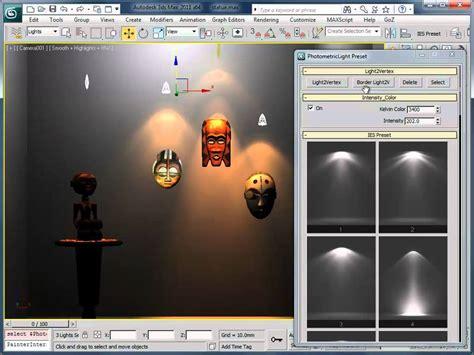 3d lights target photometric light preset mp4