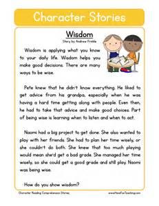 reading comprehension worksheet wisdom