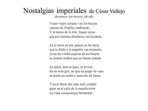 poema de 4 estrofas y 4 versos con rima el poema el poema es una unidad estructural superior a la