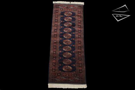 bokhara rug runner 2 x 6