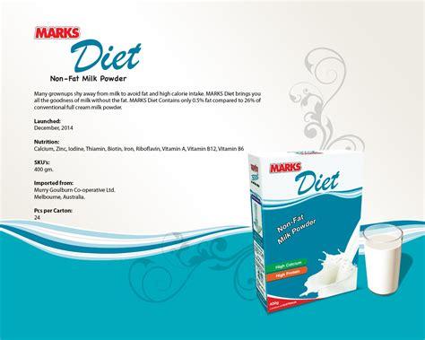 Marcks Active Powder abul khair consumer goods