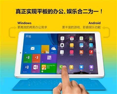 Tablet Android Windows onda 3g air un clone d air avec android et windows