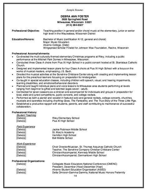 elementary music teacher resume exle http