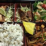 fumi s restaurant kona fumi s kitchen 65 photos 86 reviews japanese 75