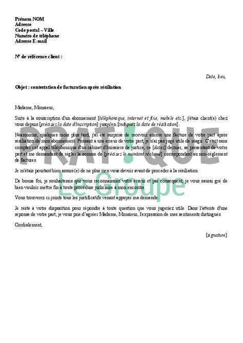 Lettre De Contestation De Facturation Apr 232 S R 233 Siliation