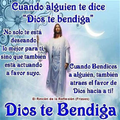 imagenes de hola dios te bendiga frases con imagenes feliz viernes dios te bendiga auto