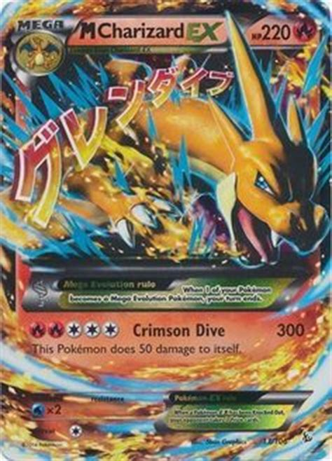 X New Holo Melintang Ac158 cards ex mega evolution charizard search cards legends