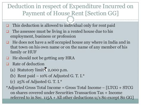 section 60 of income tax act deductions to be made under income tax act 1961