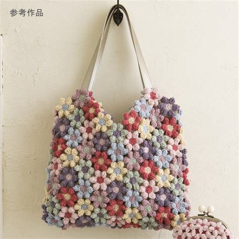flower pattern bags ao with