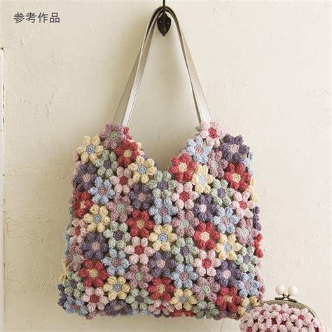 crochet pattern flower bag ao with