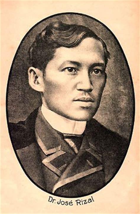 biography ni jose rizal photo of philippine national hero jose rizal