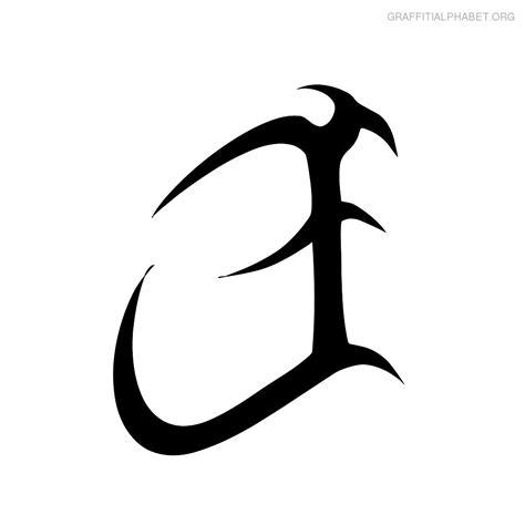 tribal tattoo j tribal printable graffiti letters graffiti alphabet org