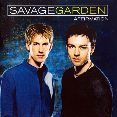 i want you lyrics savage garden