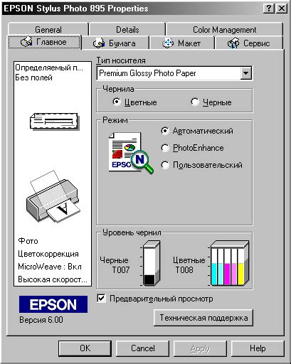 reset epson r290 windows 7 r290 driver windows 7