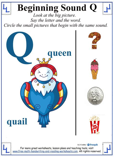 words with q kindergarten words with letter q letter q alphabet