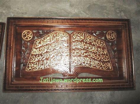 Pigura Ukiran Kayu Assalam Arab kaligrafi ayat kursi kayu jati kerajinan kayu jati