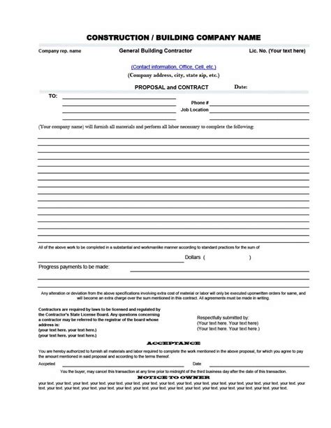 bid websites 31 construction template construction bid forms