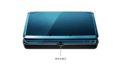is the 3ds charger the same as the ds nintendo 3ds specs revealed hits japan in february