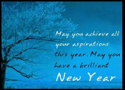 new year quotes for friends image quotes at hippoquotes com