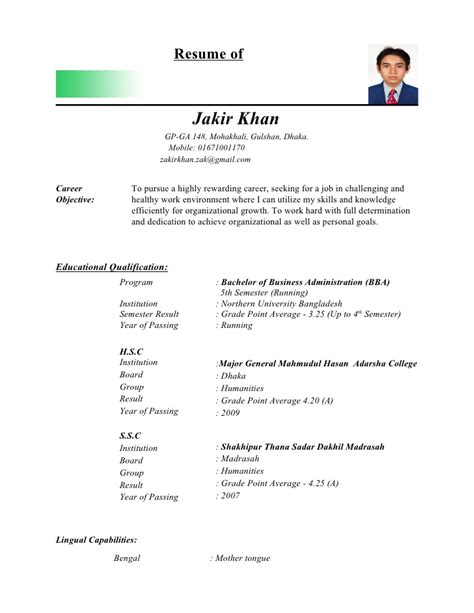 Resume Pattern For Job by Curriculum Vitae Curriculum Vitae Format Bangladesh