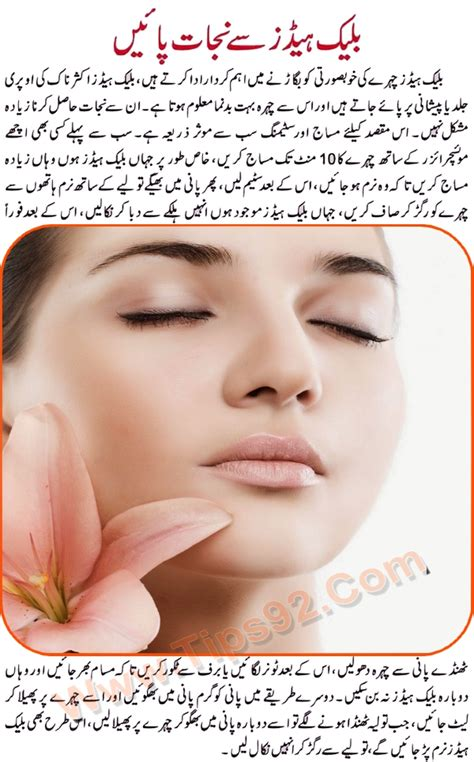 dailymotion beauct tips makeup tips in urdu dailymotion makeup vidalondon