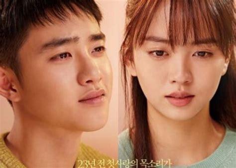 film korea terbaru pure love exo s d o and kim so hyun experience bittersweet first