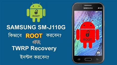 Samsung J1 Sm J110g samsung galaxy j1 ace sm j110g root twrp recovery 100 ok