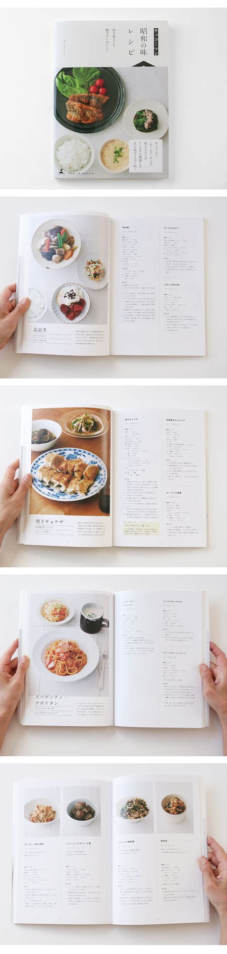 recipe book layout design alaina marie marie marie marie marie johnson generating