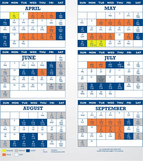printable mets schedule printable schedule minnesota twins all basketball scores