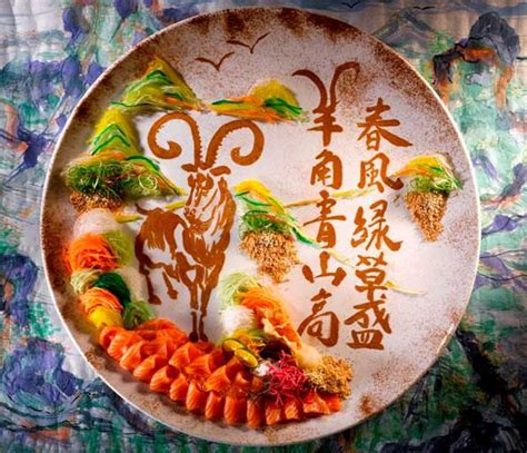 jade restaurant fullerton new year the 5 best yu sheng in singapore 2015 thebestsingapore