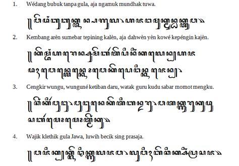biodata maudy ayunda menggunakan bahasa jawa contoh geguritan basa jawa tentang cinta contoh sur