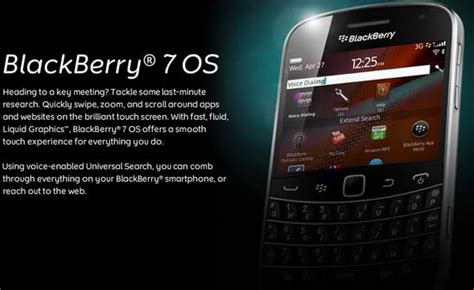 blackberry os 7 may contain android code android authority