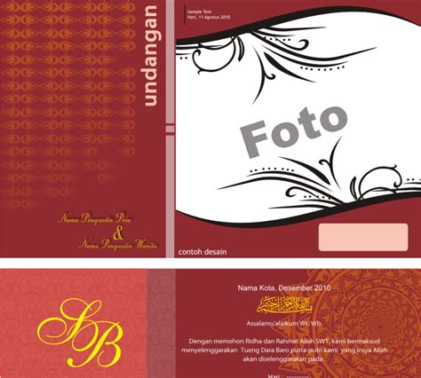 desain undangan pernikahan warna ungu contoh undangan pernikahan warna merah contoh desain
