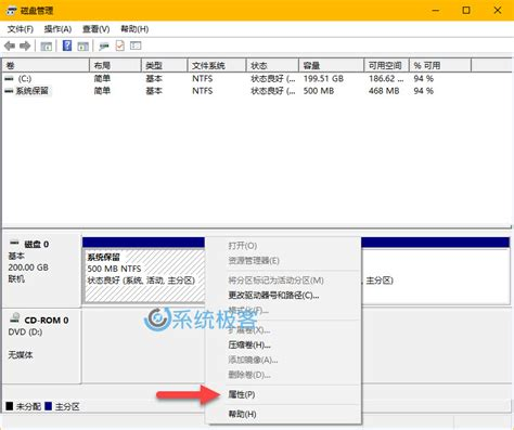 install windows 10 mbr windows 10如何将mbr磁盘转换为gpt 系统极客
