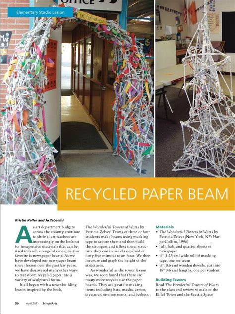Wonderfull Recycled Ls Ideas Recycled Paper Beam Sculpture Use With Quot The Wonderful Towers Of Watts Quot Book Http Vimeo