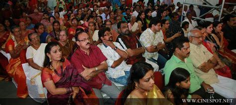 Vijayaraghavan's Son marriage photos (7)
