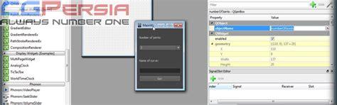 maya qt interface tutorial digital tutors creating custom user interfaces in maya