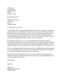sample sponsorship letter 3