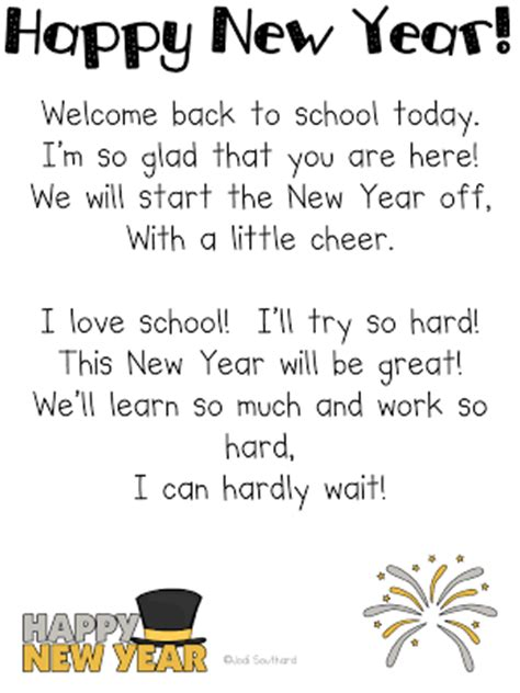 happy new year fun in first grade